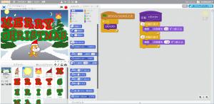 Scratchでクリスマスカードを作ろう